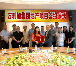 GHG Cooperates with Lian Jia Xiang to Develop a Real Estate Project