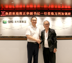 Cheng Zhenghua Visited Glory Harvest Group